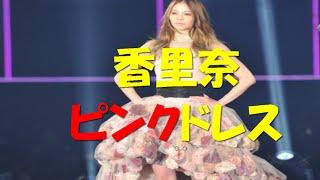 香里奈のミニドレスがピンクで注目!香里奈は東京ガールズコレクション...