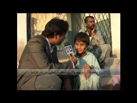 Aslam Hyder School Pakage.mp4