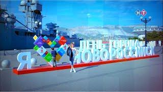 День города Две комедии и драма. Режиссёр Оксана Половинкина и её новороссийские постановки