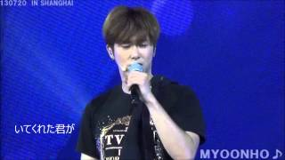[FANCAM]TVXQ! SHANGHAIユノ I'll be there 日本語歌詞付き