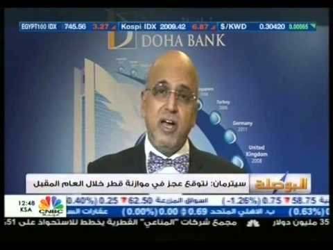 Interview with CNBC Arabia - Qatar Economy - 25-Nov-2015