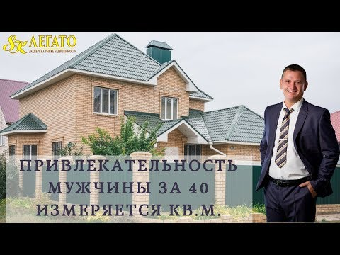 Купить дом Дом под ключ Купить коттедж Дом продажа Дома в Оренбурге Оренбург недвижимость Продать до