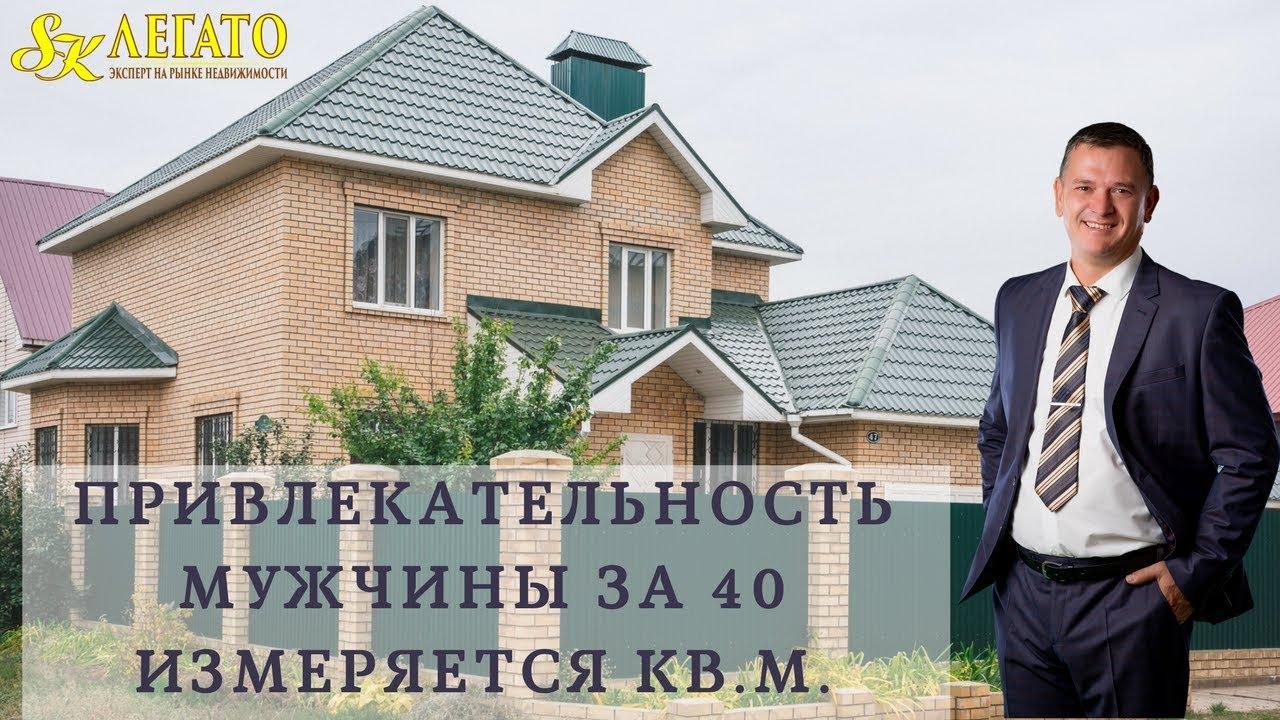 Лучшее место, где можно купить дом в курортном районе спб для жилья это коттеджный поселок в ленинградской области repino. Club. Тут можно купить коттедж на финском заливе площадью от 120 до 385 квадратных метров, выстроенный из финского клееного бруса. Вниманию клиентов.