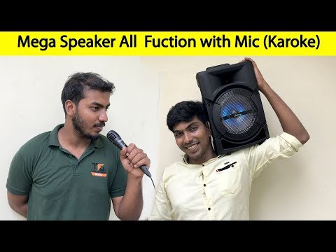 Super Tech| Aisen Multi Functional Multimedia Speaker | Tamil TechGuruji