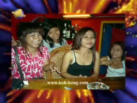 Adult Guide Krong Koh Kong