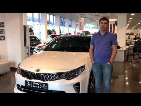 Отзыв о покупке нового автомобиля Kia Optima у официального дилера Киа в Москве FAVORIT MOTORS
