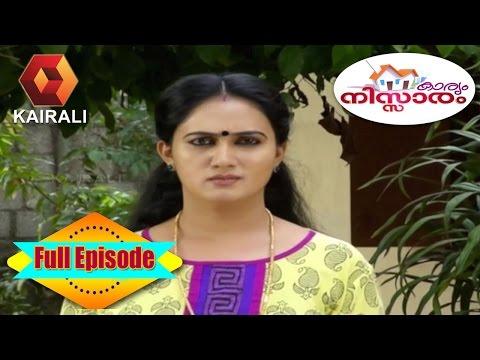 Karyam Nissaram   11th May 2017   Full Episode