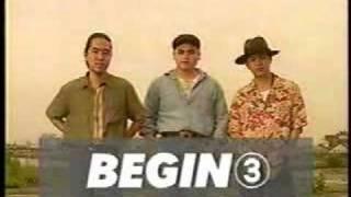 1990 Nissan Presea Ad