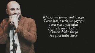Maana Dil (Lyrics) Good Newwz   B Praak, Tanishk Bagchi
