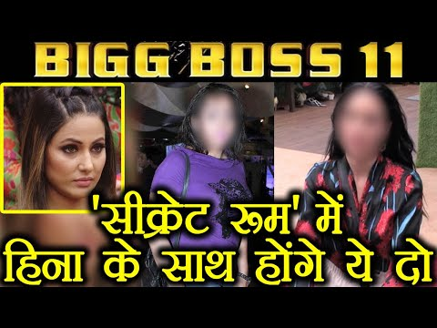 Bigg Boss 11: Hina Khan to ENTER SECRET ROOM with these WILD CARDS | FilmiBeat