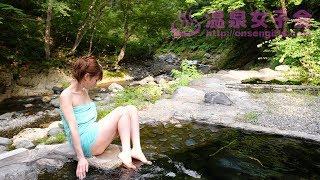 【温泉女子会】水上温泉「龍洞」さん♪日帰り入浴・貸切露天風呂