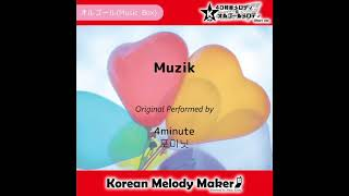 Muzik - 4minute [포미닛] [K-POP40和音メロディ&オルゴールメロディ]