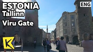 【K】Estonia Travel-Tallinn[에스토니…