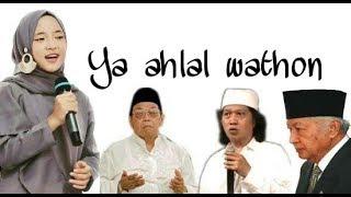 Ya ahlal wathon