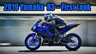 2019 Yamaha R3 First Look – AIMExpo