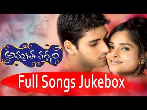 Amrutha Varsham (అమృత వర్షం ) Telugu Movie songs Jukebox || Sameer, Ramya