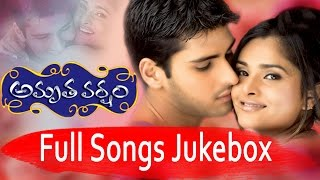 Amrutha Varsham (అమృత వర్షం ) Telugu Movie songs Jukebox ||  Sameer, Ramya