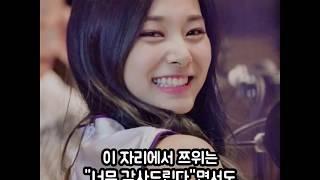 세계 미녀 순위 [쯔위, 수지, 아이린 등 여자 아이돌 대거포함]