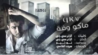 افلام سكسيه - جنس مصري - فضيحه هيفاء وضهور صدرها