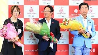 年重ねても元気 桜木さん、のりゆきさんらグッドエイジャー賞 (2016/09/17)北海道新聞