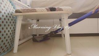 Morning Vlog 09: 巴馬火腿芝士吐司???? 早晨瑜珈????♀️ 打掃房間對抗細菌????| Sandy Bello