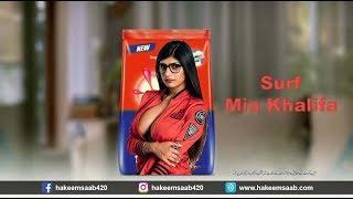 Surf Mia Khalifa funny ad