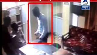 Caught on CCTV: CBI Inspector beats up Police Inspector, suspended