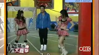 Repeat youtube video 2011.02.01 打擊出去 小文&李妍瑾