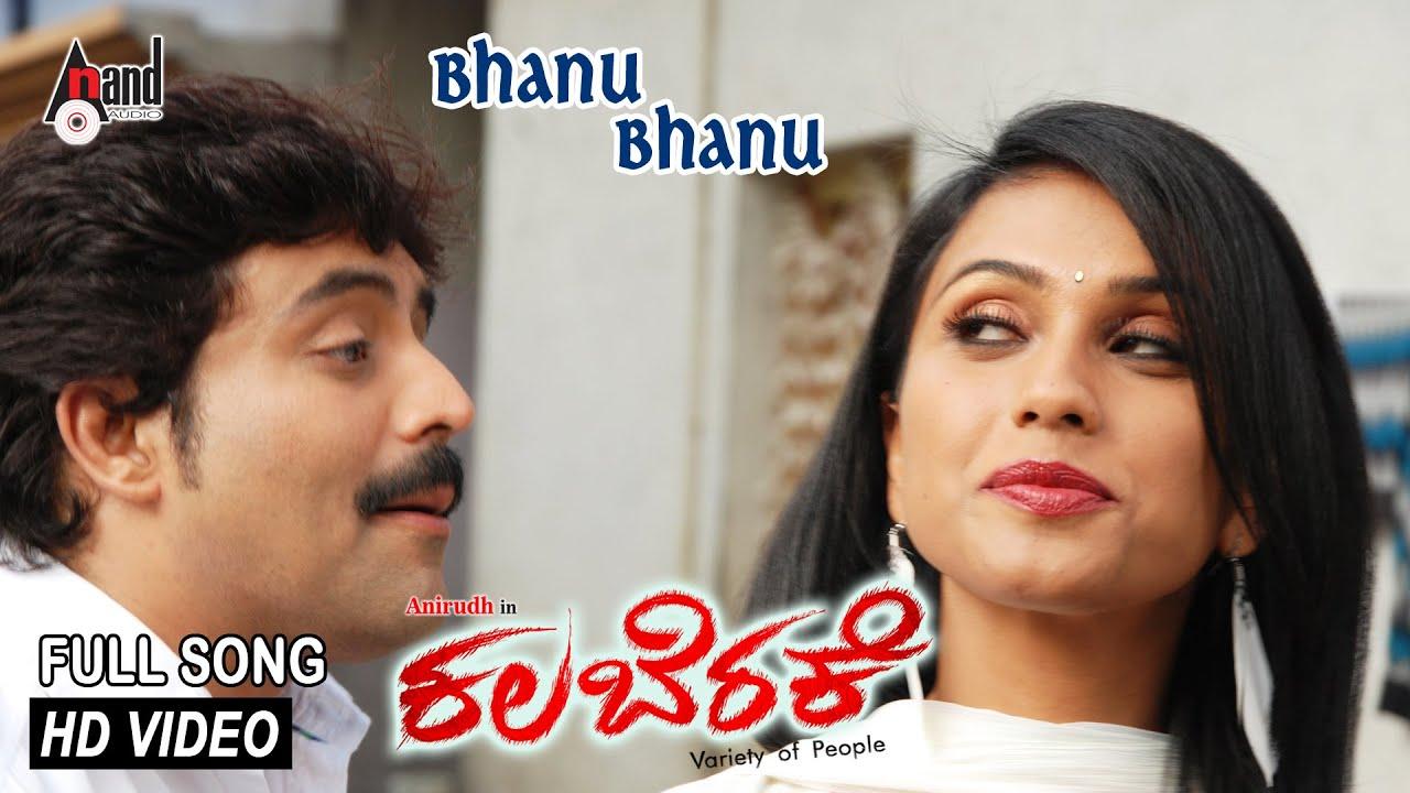 Baanu Baanu Kalaberake Featirudhsanjana Prakash New