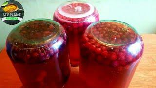 Очень простой рецепт вишнево смородинного компота☆Компот с вишней и смородиной☆Чайхана☆Рецепты