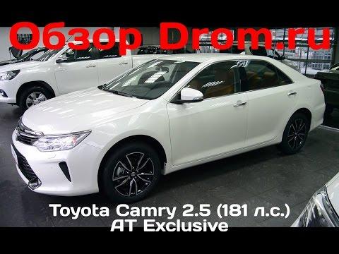 Toyota Сamry 2014 2.5 (181 л.с.) AT Exclusive -видеообзор