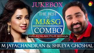 The Best of MJ & SG Combo   M Jayachandran and Shreya Ghoshal   Malayalam Film Songs