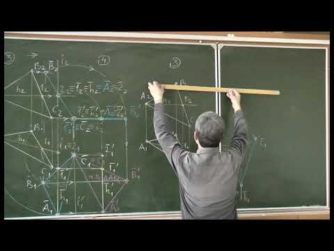 Начертательная геометрия. Лекция 9. Часть 4.