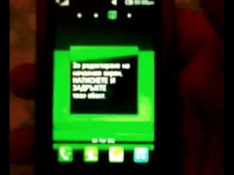 LG KM900 Arena green display problem