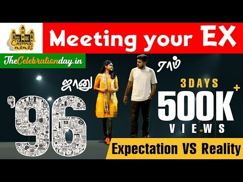 96 Movie In Real Life ft. Settai Sheriff | 96 Movie – Expectation vs Reality | Chennai Memes