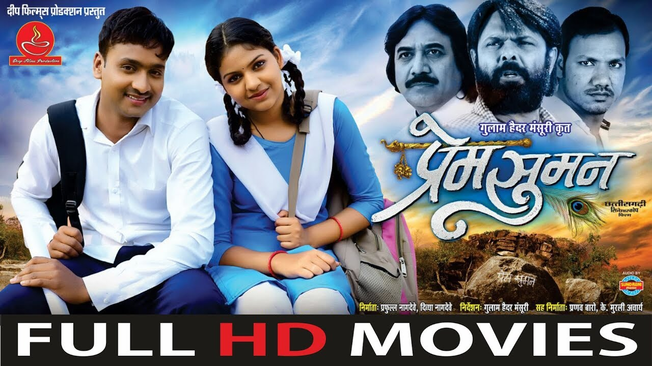 I love you picture full movie song mp3 cg news