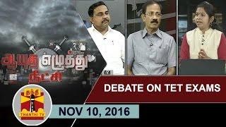Aayutha Ezhuthu Neetchi 10-11-2016 Debate on TET Exams..! – Thanthi TV Show