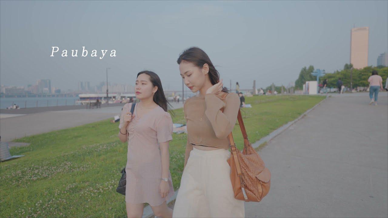 [Teaser] Korean Girls Sing Paubaya - Moira MV