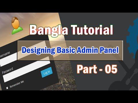 Designing Basic Admin Panel For Website (Part-05)