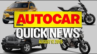 Vitara Brezza petrol, Triber launch date, Maruti XL6 bookings and more | Quick News | Autocar India