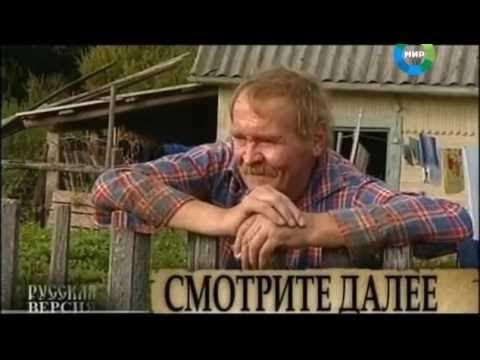 Русская деревня !
