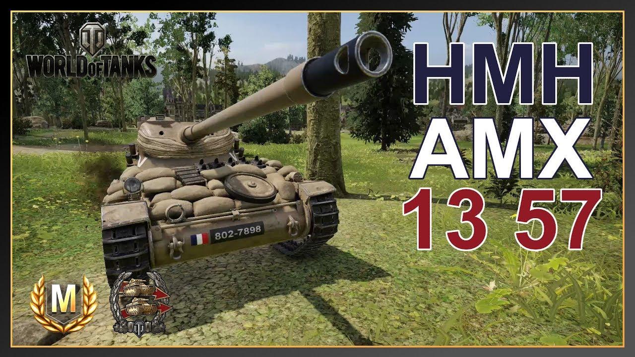 Monde de chars AMX 13 90 Matchmaking