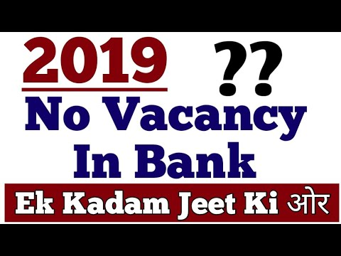 Bank Recruitment 2019 || No Vacancy In Bank 2019 ???? || DON'T Fear Bank Aspirants