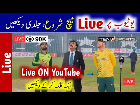 Pak vs Sa 3rd T20 Match Watch Live Stream   PTV Sports & Ten Sports Live   Pakistan V South Africa