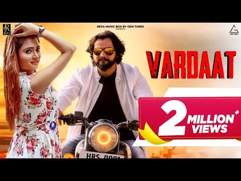VARDAAT   वारदात   New Haryanvi Songs Haryanavi 2019   Biru Kataria, Divya Jangid   Reva Music Box