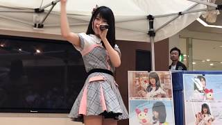 20170924 イオンモール成田にて行われた献血イベント一部 吉川七瀬さん...