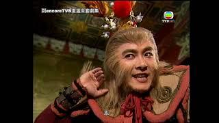 《西遊記》劇集重溫 - 孫悟空一班猴子猴孫搗亂蟠桃宴 thumbnail