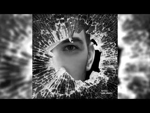 Cepasa - Safely (Audio) Mp3