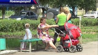 Михайлін Конфлікт у Новомиргороді
