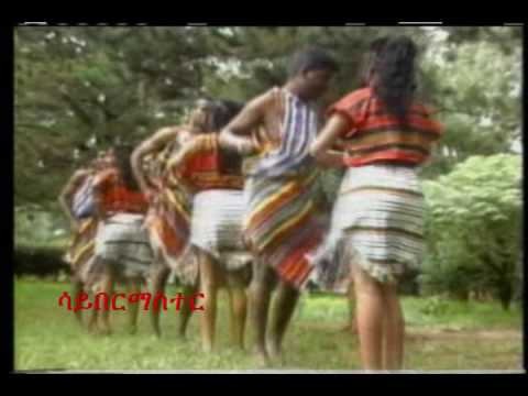 Download (Southern Ethiopia)